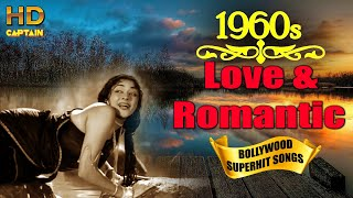 1960s Bollywood Love Romantic & Happy Songs Video | Most Popular Hindi Gaane