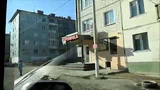 город Свободный  Амурская область
