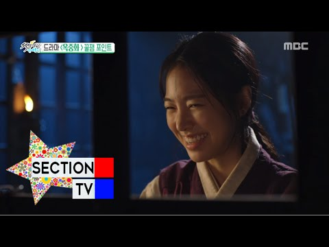 [Section TV] 섹션 TV - 'Flowers in prison' viewing points! 20160612