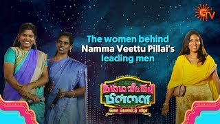 Meet the wives of Soori, Imman & Pandiraj | Namma Veettu Pillai Audio Launch