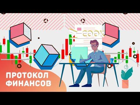 🏆COOK FINANCE – Платформа Децентрализованного Управления Активами!
