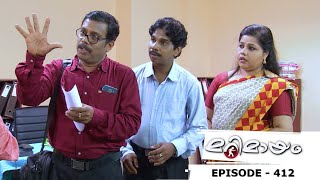 Episode 412 | Marimayam |  Importance of English; the universal language..!