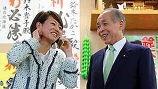 鈴木貴子氏と父・宗男氏笑顔と涙