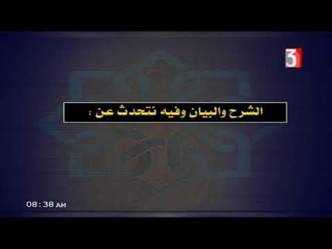 الحديث للثانوية الأزهرية ( الحديث 21 : محبة لقاء الله تعالى ) أ محمد سعيد 08-02-2019
