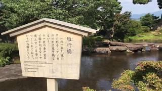 日本三大名園:金澤兼六園散策