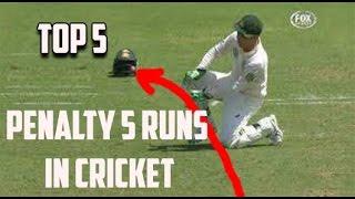 Top 5 - Penalty 5 runs in Cricket  | SC #220