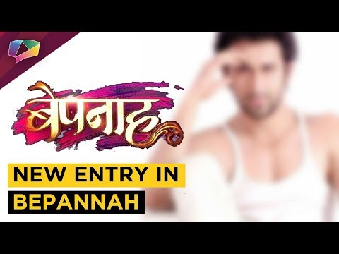 Colors TV Show Bepannah To See A New Entry |
