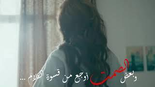 تحميل اغاني هاني عبدالله - حس فيني MP3