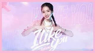 Mei Qi - I Like You