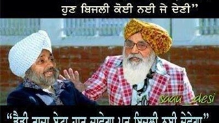 Sukhbir Badal Most Funny Video Ever And Truth Exposedwith Parkash Badal Captain Amrinder Singh
