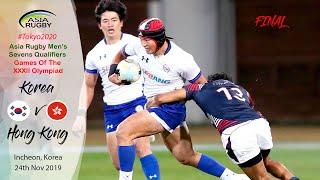 Korea v Hong Kong | FULL MATCH | Olympic Qualifier  Final Match