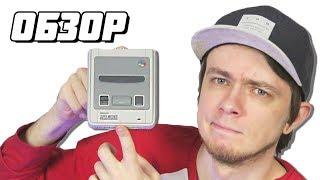 Nintendo Classic Mini: SNES. Обзор - Extra Life