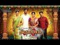 Seranin Thirumanam Movie Full Review    Cheran Sukanya Umapathy Ramaiah    - Tamil Selva