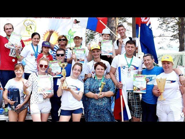 Врачи БСМП стали призерами областного турслёта