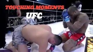 TOUCHING MONENTS MMA! ТРОГАТЕЛЬНЫЕ МОМЕНТЫ ММА!