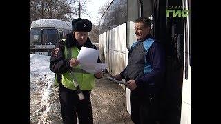 Во время ЧМ автобусы без системы ГЛОНАСС и тревожной кнопки не смогут въехать в областную столицу