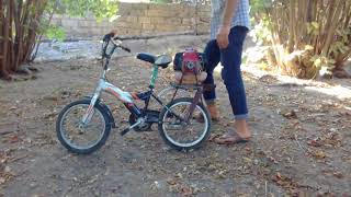 Ot biçən matorlu velosibed.Part-1