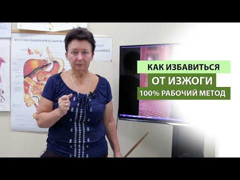 Test reakció a férgek kezelésére