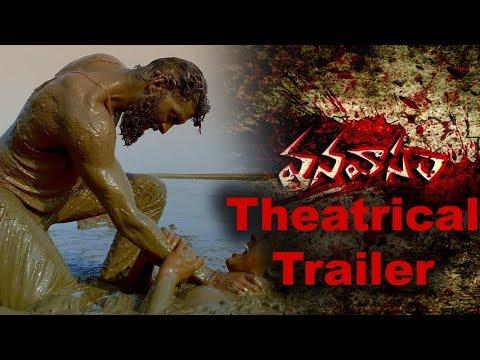 Vanavasam Movie Theatrical Trailer