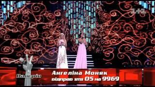 Тоня Матвиенко и Ангелина Моняк «Чарівна скрипка»