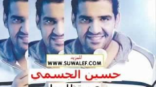 اغاني حصرية YouTube - حسين الجسمي 2010 - عن تظلموا.flv تحميل MP3