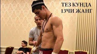 Шохжахон Эргашев Shohjahon Ergashev | Янги Спаринг Жанги