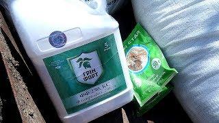 Химия для первой обработки пшеницы: гербицид, фунгицид, карбамид, сульфат магния. #Сельхозтехника ТВ