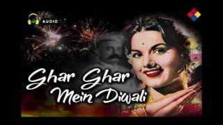 Falak Milega Tujhe | Ghar Ghar Mein Diwali 1955 | Mohd.Rafi