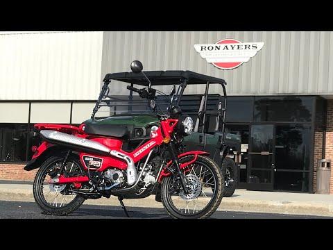 2021 Honda Trail125 ABS in Greenville, North Carolina - Video 1