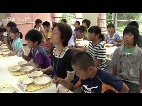 吾田小学校で地産地消の交流給食(宮崎県日南市)