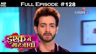 ishq mein marjawan episode 128 with english subtitles - TH-Clip