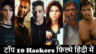 top 10 hacking movies in hindi dubbed full action hd - TH-Clip