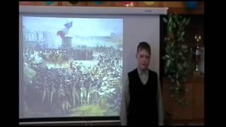 Героическая тема в творчестве и судьбе Л.В.Бетховена