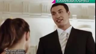 ВЛАДИМИР КЛИЧКО И ЕГО телки !!! Сергей Гладун Телеканал