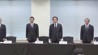 三菱マテリアルが会見子会社が検査データ不正2017年11月24日