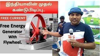 பெருமைமிகு கண்டுபிடிப்பு     New Invention free Current    Sakalakala Tv    Arunai Sundar   
