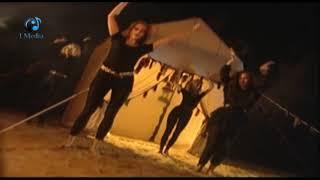 Hakim - Nar ( Music Video ) حكيم - كليب - نار