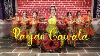 Ranjan Gavala Mahaganpati Nadala/ranjangavala|Ganpati special/sunita choreography/RockOnDanceStudio|