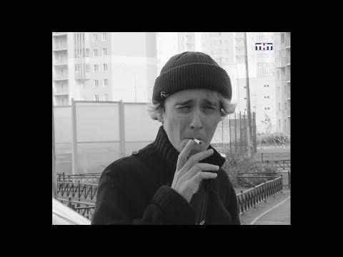 SLAVA MARLOW - ЧЁРНЫЙ ЧАЙ [КЛИП]