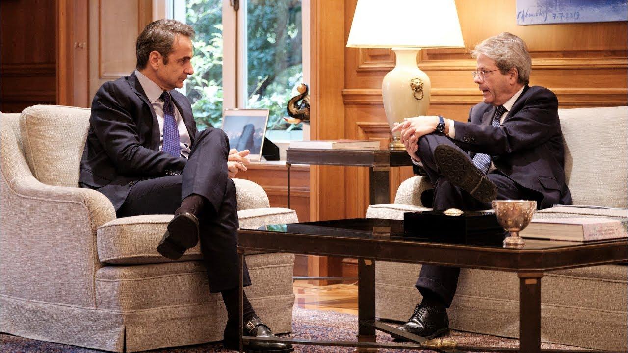 Συνάντηση Κυριάκου Μητσοτάκη με τον Επίτροπο αρμόδιο για θέματα Οικονομίας, Paolo Gentiloni