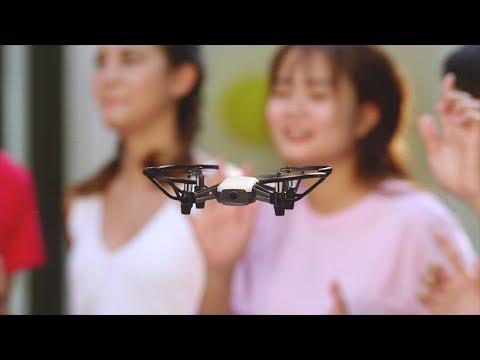 Ryze Tech Tello by DJI (HD)