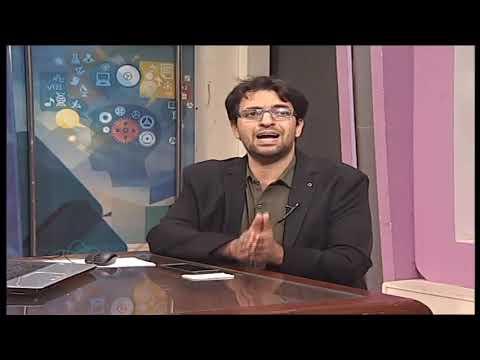 فيزياء لغات الصف الثاني الثانوي 2020 ترم أول الحلقة 3 - تقديم أ/ محمود عامر
