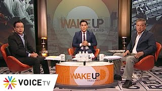 Wake Up Thailand ประจำวันที่ 28 มกราคม 2563