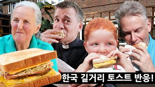 English People try Korean Street Toast for the first time??!!