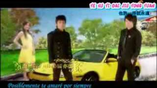 Romantic Princess ~Opening~ Xin Wo Fahrenheit ft  Spanish Subs