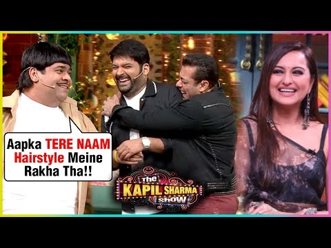 Kiku Sharda Aka Baccha Yadav Funny Comedy With Salman Khan At The Kapil Sharma Show