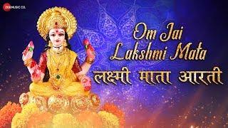 Om Jai Lakshmi Mata | लक्ष्मी माता आरती | Zee Music Devotional | Lakshmi Aarti with Lyrics