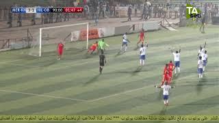 شاهد الهدف الرابع لفريق المريخ العاصمي في شباك هلال الأبيض في نهائي كأس السودان 2018م