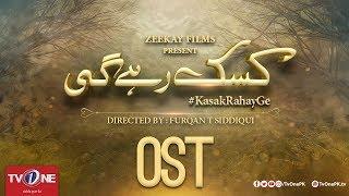 Kasak Rahay Ge | OST | TV One Drama - YouTube