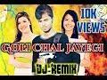 Goli Chal Jayegi (Harayadvi Vibration Mix) Dj Ankit Pal (Allahabad)